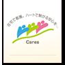 広島市西区 訪問看護 ステーション ひなた